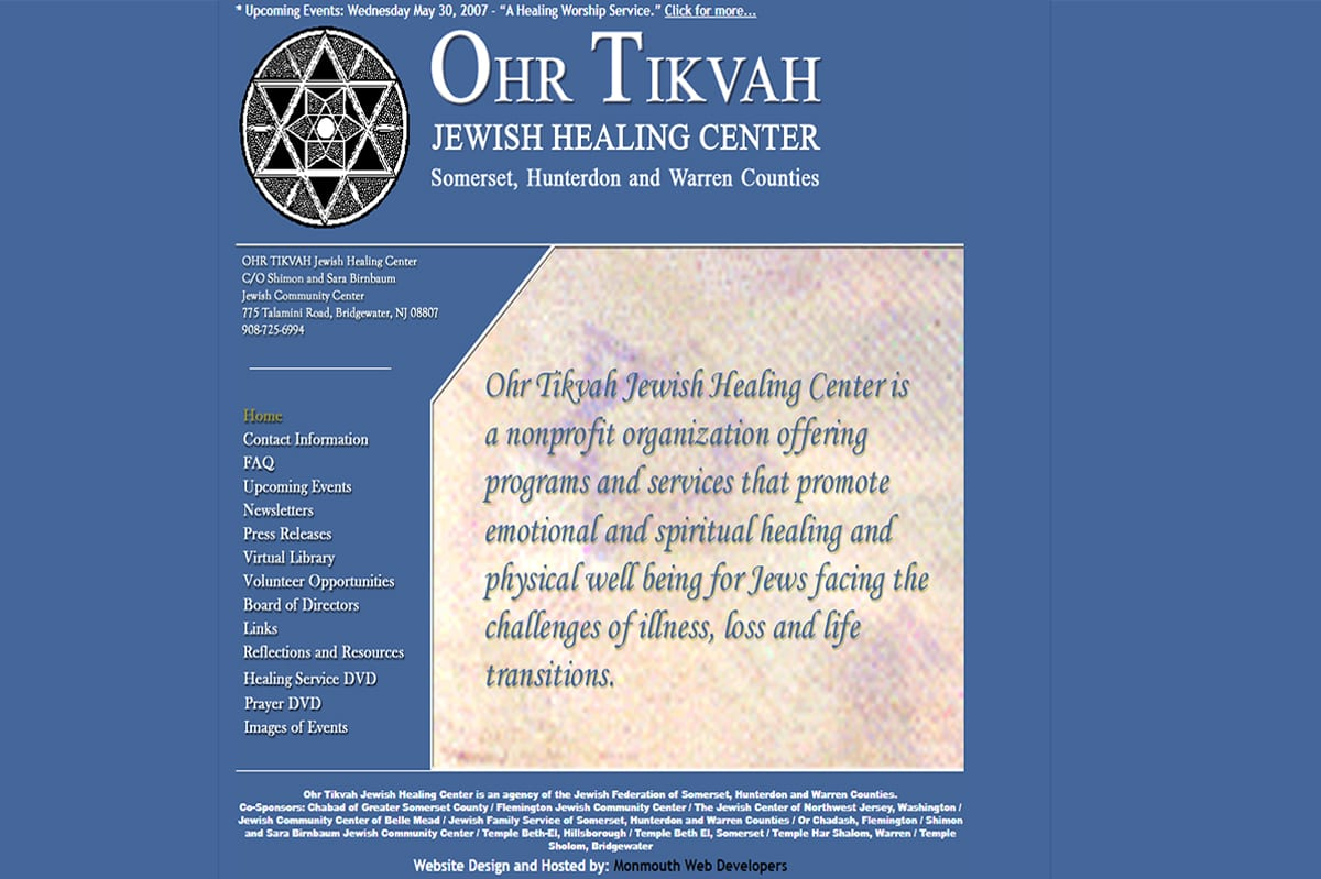 Ohr Tikvah JHC